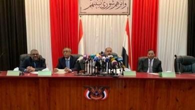 Photo of تشكيل لجان برلمانية للتحقيق في أحداث سقطرى وأسباب التراجع في بعض الجبهات