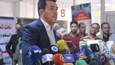 Photo of سلطات الحوثي الصحية تعلن حالة الطوارئ الوبائية في سبع محافظات
