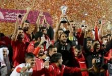 Photo of بالفيديو والصور : لحظة تتويج المنتخب البحريني ببطولة الخليج الـ24 بقطر