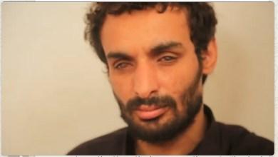 Photo of بالفيديو : صلاح قائد .. سلبه الحوثيون نور عينه ومناشدات عاجلة لانقاذ حياته (قصة انسانية)