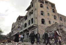 Photo of منظمة دولية تحذّر من إضاعة فرصة السلام في اليمن