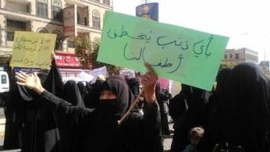 Photo of اختطاف الفتيات.. جريمة منظمة وشبح مرعب يروّع اليمنيين