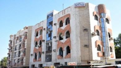 Photo of بيان هام من وزارة المالية بشأن رواتب الموظفين و المتقاعدين في مناطق سيطرة الحوثيين