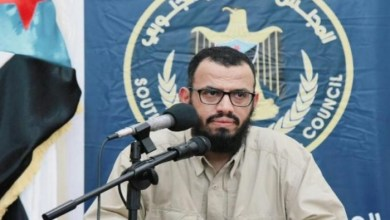 Photo of نقابة الصحفيين تدين تحريض هاني بن بريك على صحفيي عدن