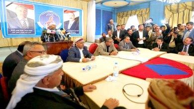 Photo of لهذه الأسباب ..مليشيات الحوثي تتوعد قيادات «مؤتمر صنعاء » بمصير صالح