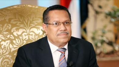 Photo of بن دغر يؤكد توقيع مصفوفة الإنسحابات المبتادلة للقوات من عدن وفق اتفاق الرياض