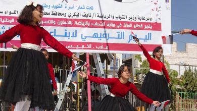 Photo of يوماً ترفيهياً مفتوحاً لأبناء وأسر الشهداء في مأرب