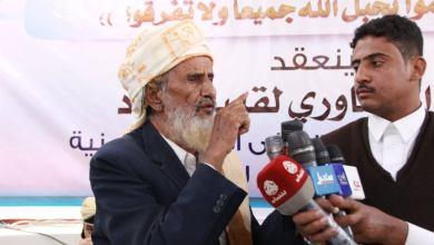 Photo of قبيلة مراد تعلن النفير العام دعماً للجيش الوطني