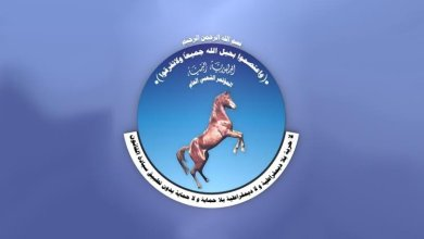Photo of مؤتمر عدن يدين محاولات مليشيات الإنتقالي إقتحام مقره