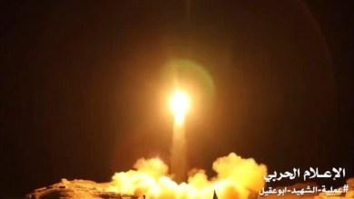 Photo of صنعاء : مقتل واصابة 4 أشخاص في عملية حوثية فاشلة لإطلاق صاروخ باليستي