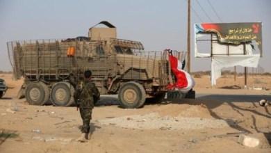 Photo of استمرار التوتر بين الجيش الوطني ومليشيات الانتقالي في أبين