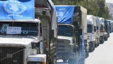 Photo of فتح : مليشيات الحوثي نهبت 440 شاحنة مساعدات عذائية ودوائية خلال العام الماضي