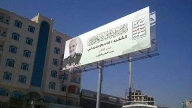 Photo of شاهد الصورة : قاسم سليماني في لوحة إعلانية عملاقة في أحد شوارع صنعاء