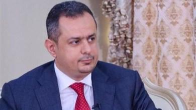 Photo of قرار حكومي بإعادة تشكيل اللجنة الوطنية لمكافحة غسل الأموال وتمويل الإرهاب (أسماء)