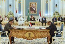Photo of وكالة شينخوا : شهران منذ توقيع اتفاق الرياض والتوتر لا يزال مستمر (تقرير)