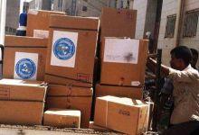 Photo of لهذه الأسباب ..الاتحاد الأوروبي يهدد بوقف المساعدات الإنسانية إلى اليمن