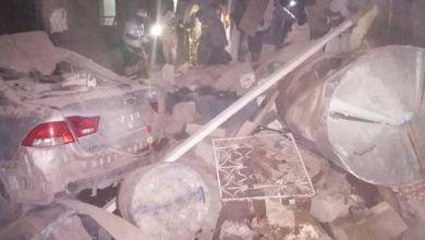Photo of بالستي حوثي آخر يستهدف المدنيين في مأرب ويسقط 6 جرحى ( انفوجرافيك)