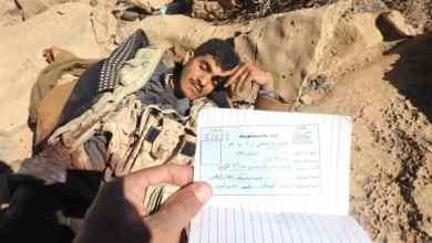 Photo of هؤلاء هم قادة الحوثي الذي ابتلعتهم جبال نهم خلال الأسبوع الماضي