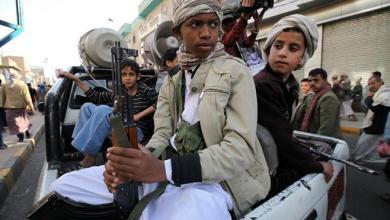 Photo of اختطفت 10 أطفال في ذمار : المليشيات تلجأ إلى اختطاف الأطفال والزج بهم إلى المحارق