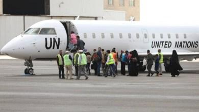 Photo of مساع حوثية لتعطيل رحلات «طائرات الرحمة» وإجهاض آمال المرضى اليمنيين