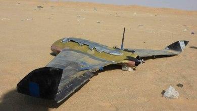 Photo of إسقاط طائرة استطلاع حوثية في جبهة رازح بصعدة