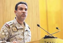 Photo of التحالف يدمر طائرة حوثية مفخخة أطلقتها المليشيات باتجاه السعودية