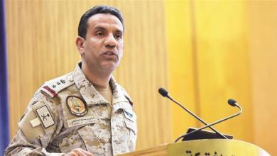 Photo of رسمياً : التحالف يعلن وقف شامل لإطلاق النار في اليمن
