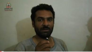 Photo of شاهد الفيديو : إعترافات أسرى حوثيين وقعوا بأيدي أبطال الجيش الوطني في جبهة نهم