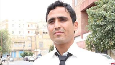 Photo of بعد 4 أعوام من اختطافه : محكمة حوثية تقرر الإفراج عن الصحفي صلاح القاعدي