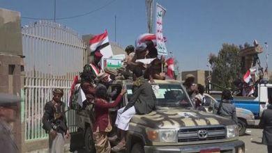 """Photo of """"حصاد العلقم"""" : تقرير حقوقي يوثق جرائم وانتهاكات مليشيات الحوثي في عمران خلال 4 سنوات"""
