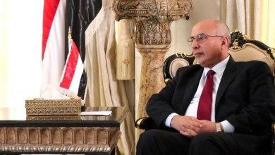 Photo of بتوجيهات رئاسية .. فريق حكومي في مأرب في مهمة إستكمال معركة التحرير