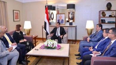 Photo of رئيس الوزراء يكشف لسفيرة هولندا أهم عقبات تحقيق السلام في اليمن