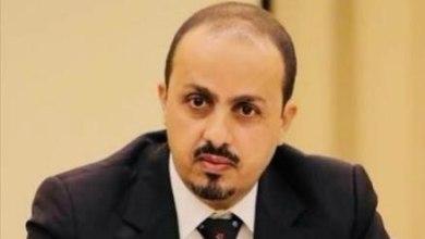 Photo of وزير الاعلام يوجه بوقف اصدار الصحف الورقية الحكومية والاهلية
