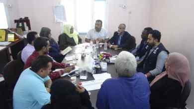 Photo of اجتماع صحي في عدن لمناقشة الجاهزية الطبية لمواجهة كورونا في اليمن