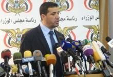 Photo of بادي: مليشيات الحوثي رفضت السماح لمهندسي شركة سنغافورية لإصلاح الناقلة صافر
