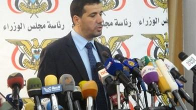 Photo of متحدث الحكومة : الانتقالي يستخدم شماعة الإصلاح للتمرد في عدن كما استخدمها الحوثيون للإنقلاب في صنعاء