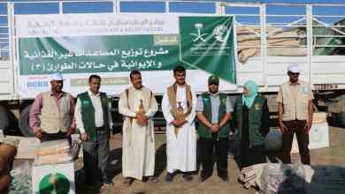 Photo of توزيع 600 خيمة ايواء للمتضررين من سيول الامطار بمأرب