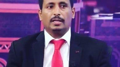 Photo of الواسعي.. أخر الرواد الكبار رحيلا