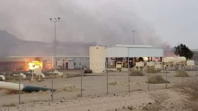 Photo of نقابة عمال صافر: مليشيات الحوثي تستهدف مقدرات الشعب وتدمر اقتصاده