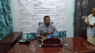 Photo of وزارة الصحة تفتتح 27 مركز عزل صحي في هذه المحافظات
