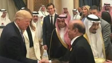 Photo of ترامب يؤكد لهادي : نقف معكم للحفاظ على وحدة اليمن وسيادته وسلامة أراضيه