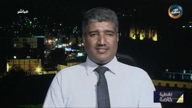 Photo of رحب ببيان التحالف .. الانتقالي يتراجع عن إعلان الادارة الذاتية للجنوب
