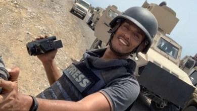 Photo of مراسلون بلا حدود تدين جريمة اغتيال مصور وكالة فرانس برس نبيل القعيطي