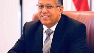 Photo of بن دغر : قانون الخمس الحوثي.. تعبير أكثر وضوحاً عن عنصرية سلالية مقيتة