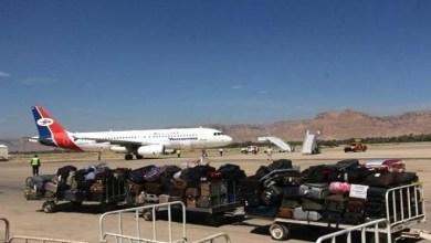 Photo of وصول الدفعة الثالثة من اليمنيين العالقين في مصر إلى مطار سيئون الدولي