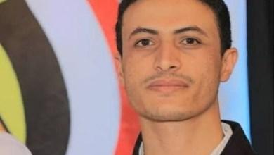 Photo of مأرب : البأس الشديد