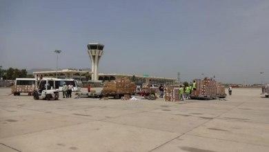 Photo of وصول مساعدات طبية لمواجهة كورونا إلى مطار عدن الدولي
