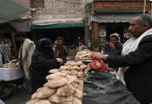 Photo of بعد إغلاق 50% من الأفران …أزمة خبز في اليمن