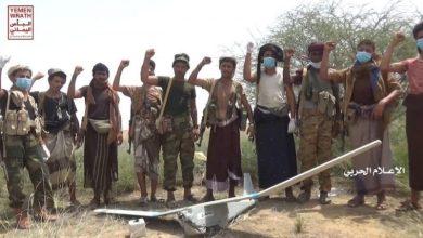 Photo of القيادة المركزية الأمريكية تنفي اسقاط الحوثيين لطائرة مسيرة تابعة لها فوق اليمن