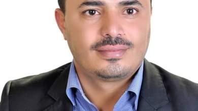"Photo of اليمن""الواقع والمآلات المعقدة"